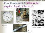 core component 2 what is the required level of service