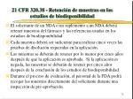 21 cfr 320 38 retenci n de muestras en los estudios de biodisponibilidad