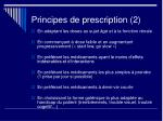 principes de prescription 2