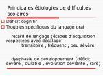 principales tiologies de difficult s scolaires