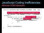 javascript coding inefficiencies minimize dom interaction3