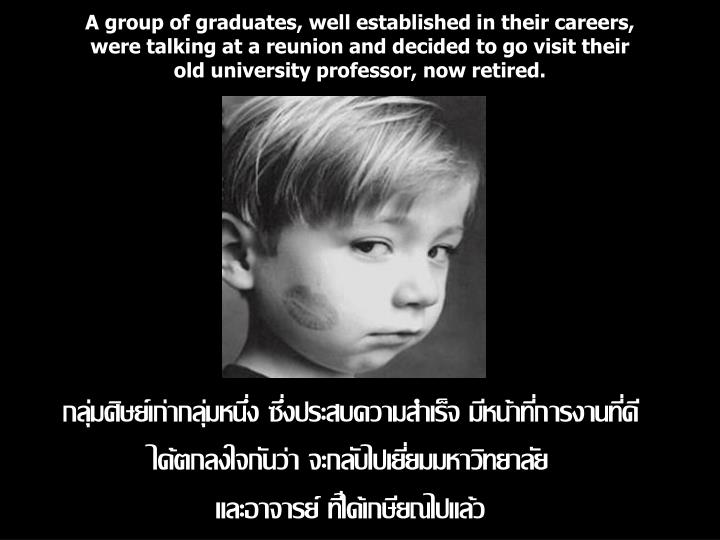 A group of graduates, well established in their careers,