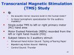 transcranial magnetic stimulation tms study