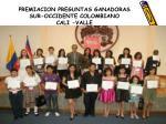 premiacion preguntas ganadoras sur occidente colombiano cali valle