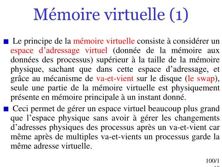 Mémoire virtuelle (1)