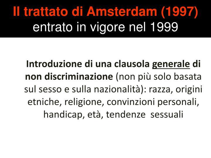 Il trattato di Amsterdam (1997)