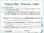 feature bar preview index