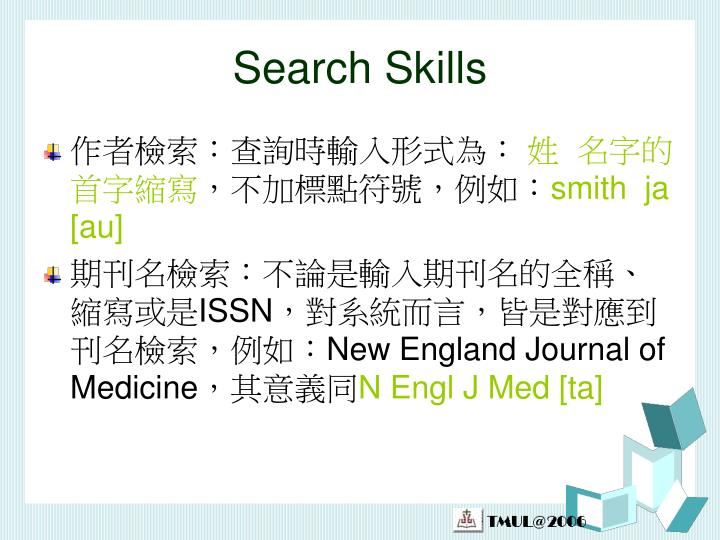 Search Skills