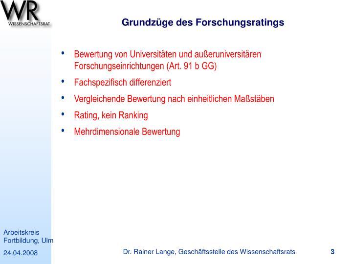 Grundzüge des Forschungsratings