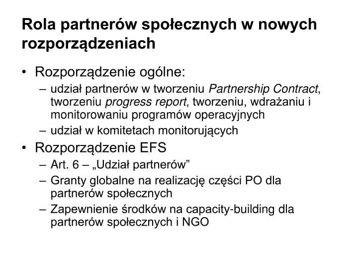 Rola partnerów społecznych w nowych rozporządzeniach
