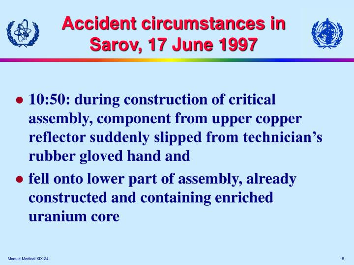 Accident circumstances in Sarov, 17 June 1997