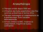 aromath rapie
