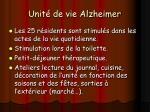 unit de vie alzheimer