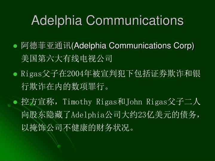 Adelphia Communications
