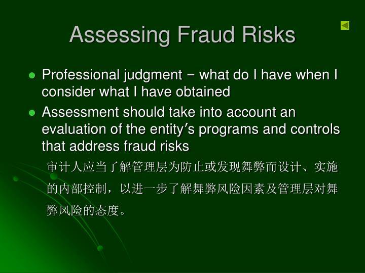 Assessing Fraud Risks