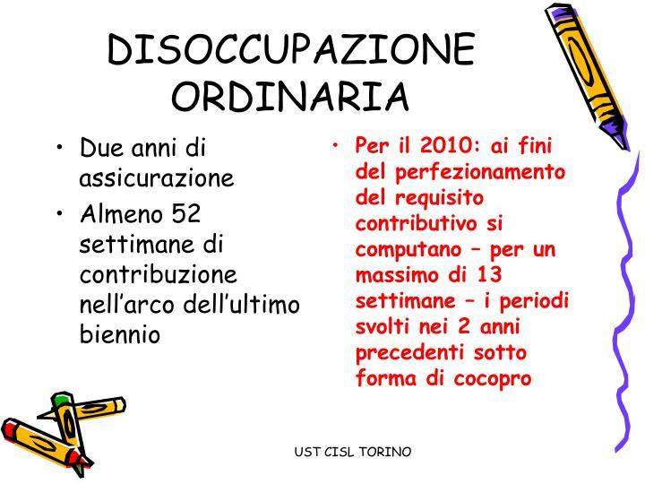 DISOCCUPAZIONE ORDINARIA