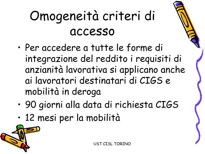 Omogeneità criteri di accesso