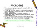 proroghe