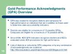 gold performance acknowledgments gpa overview