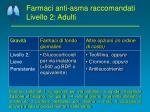 farmaci anti asma raccomandati livello 2 adulti