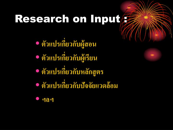 Research on Input :