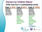 partners for children waiver