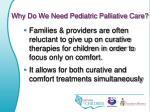 why do we need pediatric palliative care