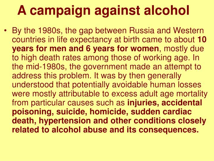A campaign against alcohol