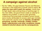a campaign against alcohol