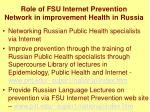 role of fsu internet prevention network in improvement health in russia