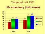 the period until 1991 life expectancy both sexes