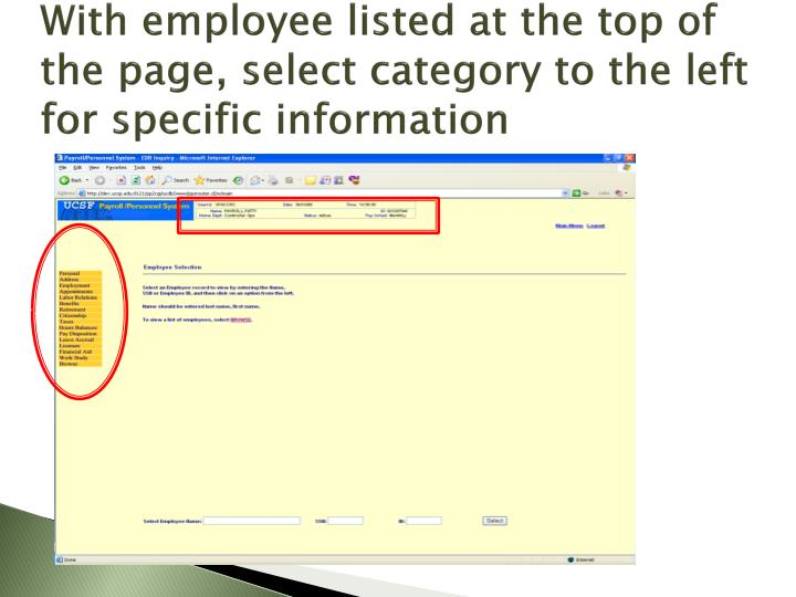 With employee listed at the top of the page, select category to the left for specific information