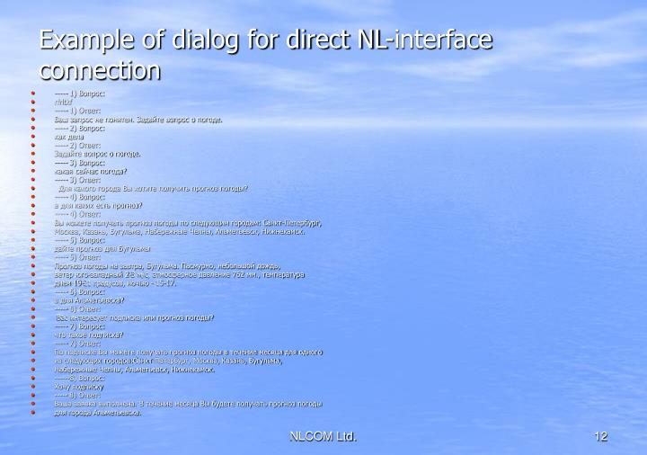 Example of dialog for direct NL-interface connection