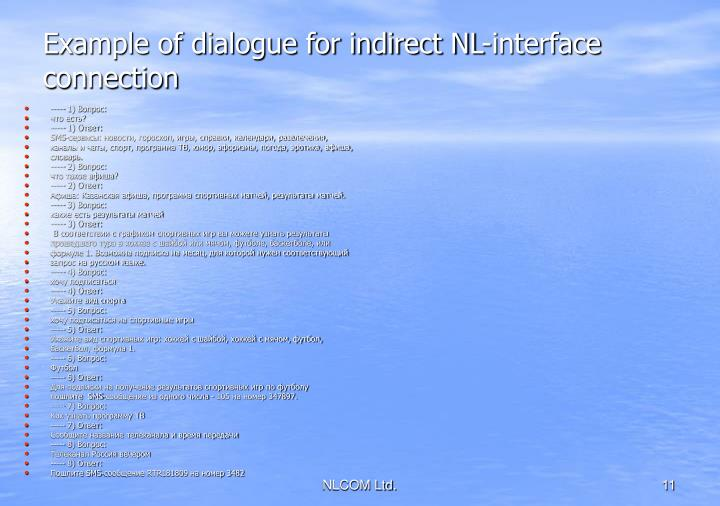 Example of dialogue for indirect NL-interface connection