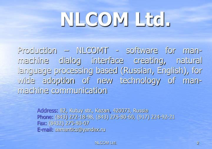 NLCOM