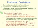 persistance pers v rence