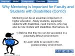 why mentoring is important for faculty and students with disabilities cont d