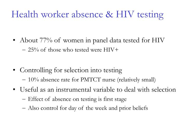 Health worker absence & HIV testing