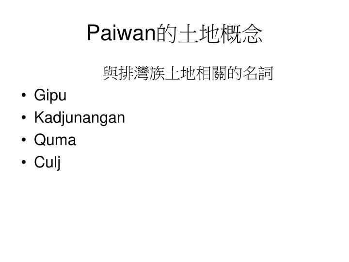 Paiwan