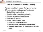 1960 s antithesis software crafting