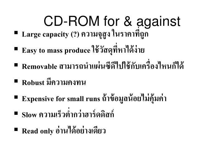 CD-ROM for & against