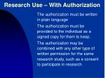 research use with authorization2