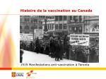 histoire de la vaccination au canada1