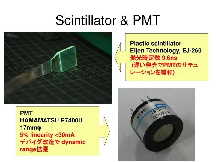 Plastic scintillator