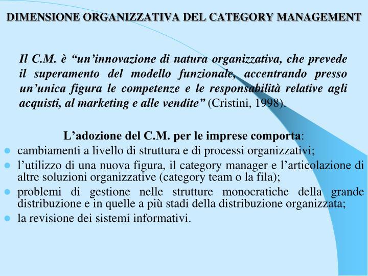 DIMENSIONE ORGANIZZATIVA DEL CATEGORY MANAGEMENT