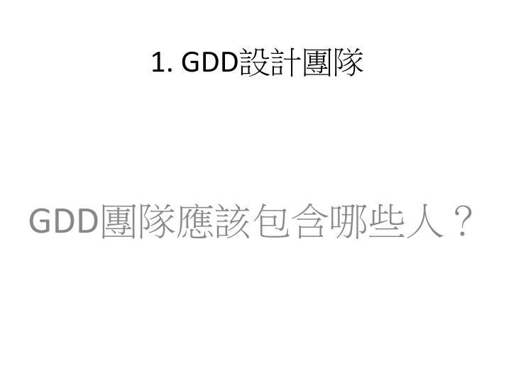 1. GDD