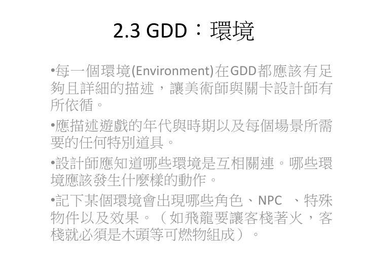 2.3 GDD