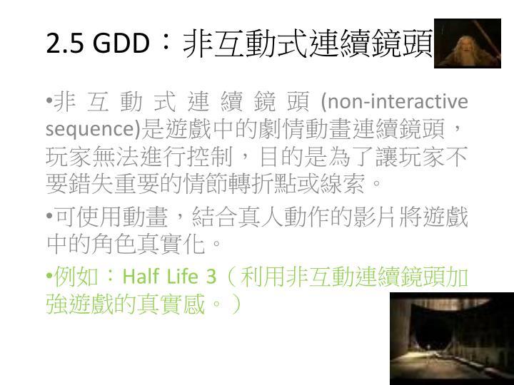 2.5 GDD