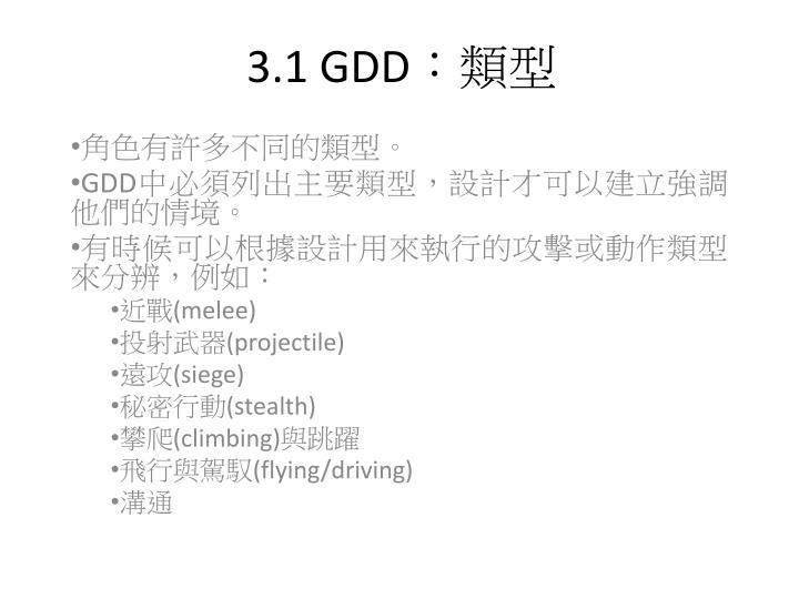 3.1 GDD