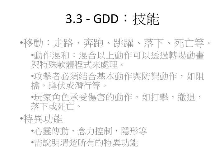 3.3 - GDD